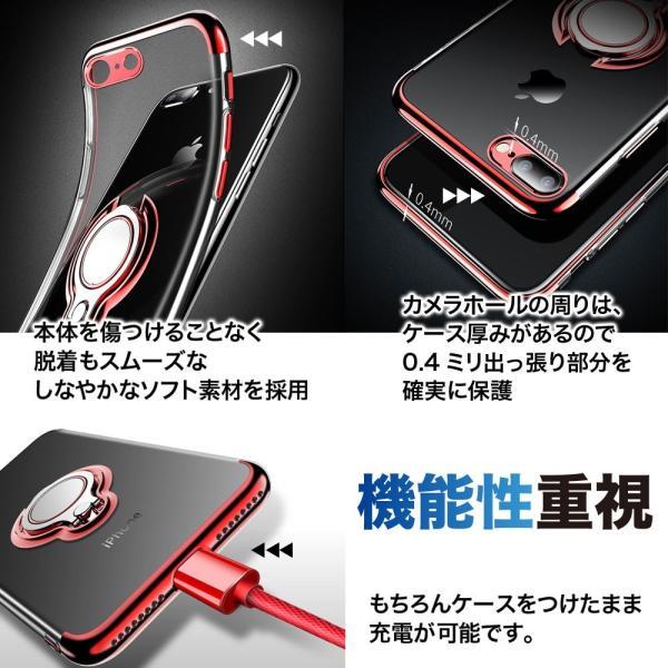 訳ありセール わけあり iPhone ケース iPhone 8 iPhone X iPhone 8プラス クリア ソフト 薄型 軽量 バンカーリング付きケース monocase-store 05