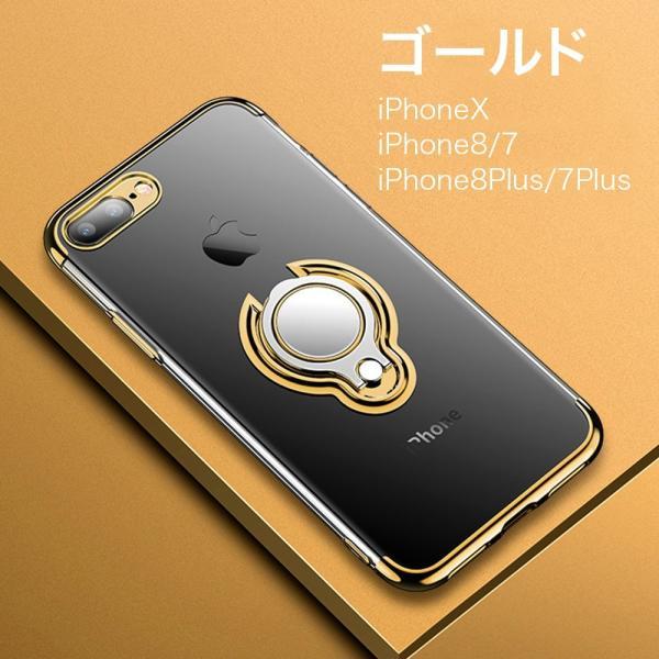 訳ありセール わけあり iPhone ケース iPhone 8 iPhone X iPhone 8プラス クリア ソフト 薄型 軽量 バンカーリング付きケース monocase-store 09