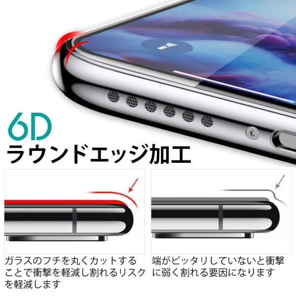 iPhone 保護フィルム 強化ガラス 全面 硬度9H iPhone 11 Pro Max iPhone 11 Pro iPhone 11 iPhone XsMax iPhone XR iPhone X iPhone 8 ラウンドエッジ monocase-store 03