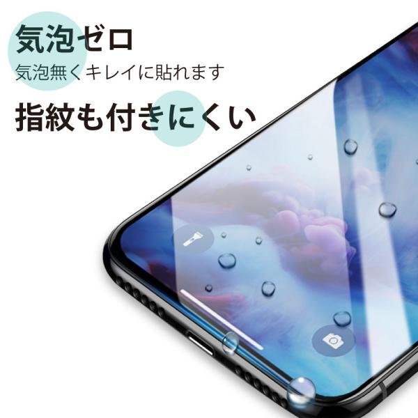 iPhone 保護フィルム 強化ガラス 全面 硬度9H iPhone 11 Pro Max iPhone 11 Pro iPhone 11 iPhone XsMax iPhone XR iPhone X iPhone 8 ラウンドエッジ monocase-store 05