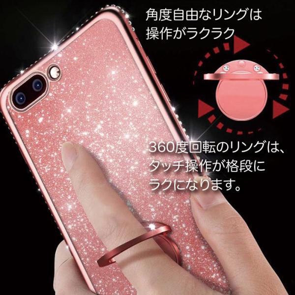 iPhoneケース iPhoneXS Max iPhoneXR iPhoneX iPhone8 iPhone7 iPhone8Plus リング付きケース キラキラ ラインストーン|monocase-store|02