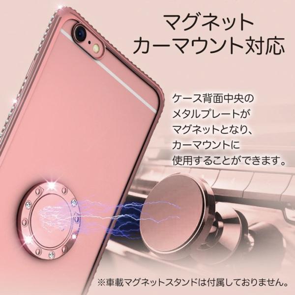 iPhoneケース iPhoneXS Max iPhoneXR iPhoneX iPhone8 iPhone7 iPhone8Plus リング付きケース キラキラ ラインストーン|monocase-store|05