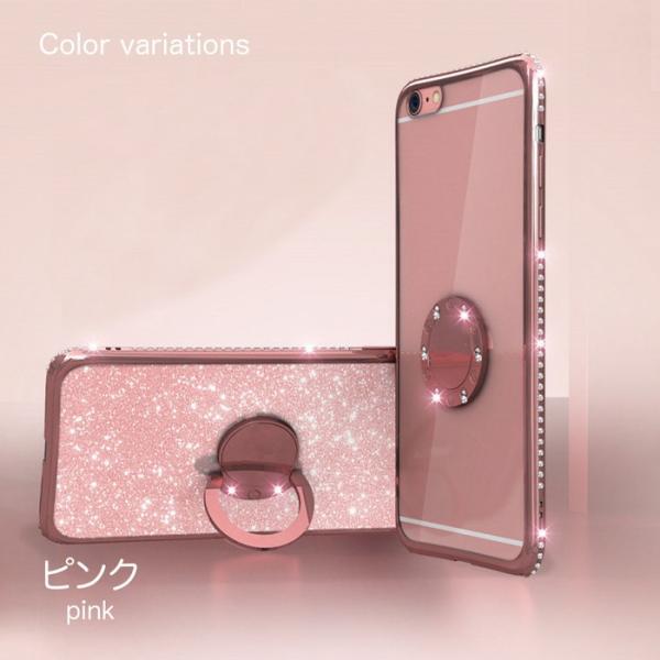 iPhoneケース iPhoneXS Max iPhoneXR iPhoneX iPhone8 iPhone7 iPhone8Plus リング付きケース キラキラ ラインストーン|monocase-store|06