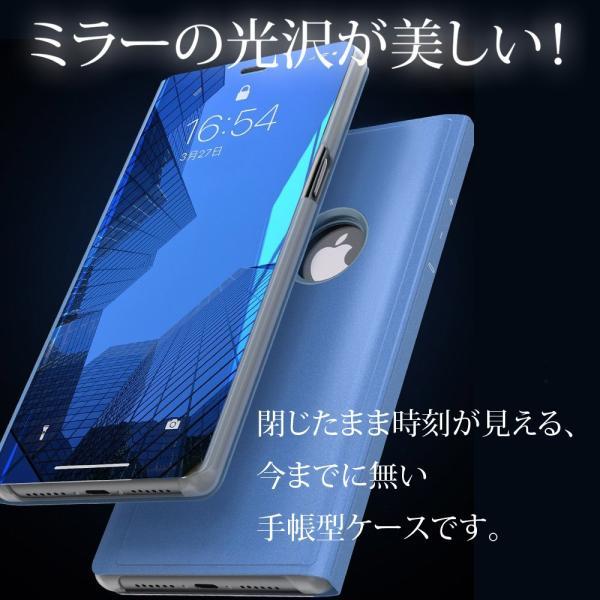 手帳型 スマホケース iPhoneXs ケース iPhoneX iPhone8 iPhone7 Plus ケース ミラー 鏡面 クリア|monocase-store|02