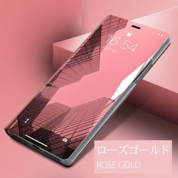 手帳型 スマホケース iPhoneXs ケース iPhoneX iPhone8 iPhone7 Plus ケース ミラー 鏡面 クリア|monocase-store|11