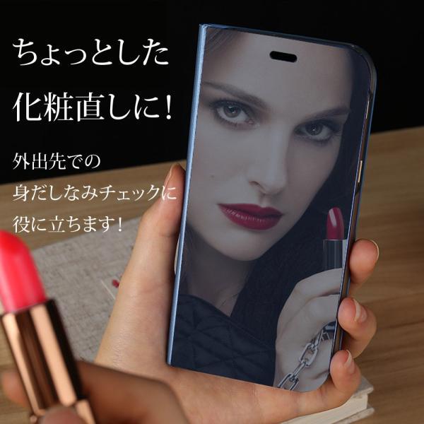 手帳型 スマホケース iPhoneXs ケース iPhoneX iPhone8 iPhone7 Plus ケース ミラー 鏡面 クリア|monocase-store|03