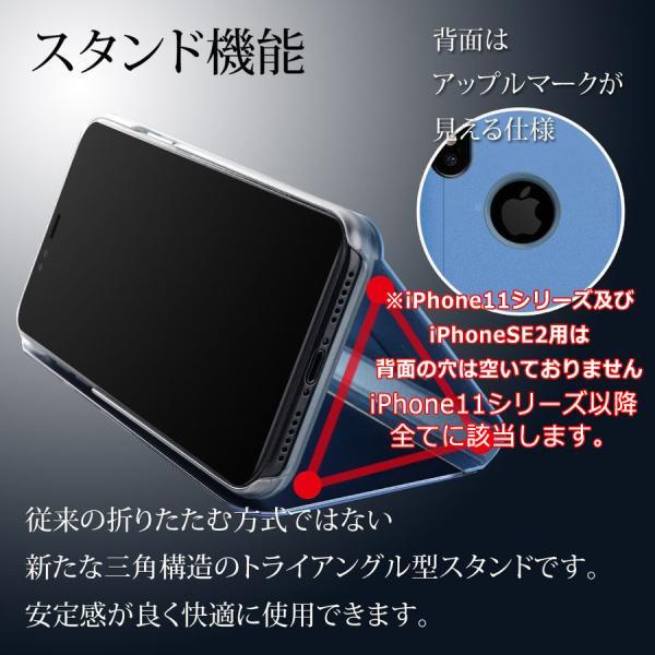 手帳型 スマホケース iPhoneXs ケース iPhoneX iPhone8 iPhone7 Plus ケース ミラー 鏡面 クリア|monocase-store|04