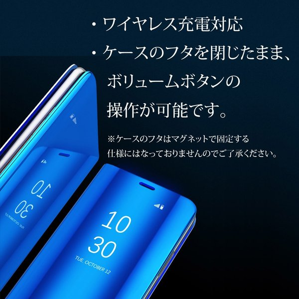 手帳型 スマホケース iPhoneXs ケース iPhoneX iPhone8 iPhone7 Plus ケース ミラー 鏡面 クリア|monocase-store|05