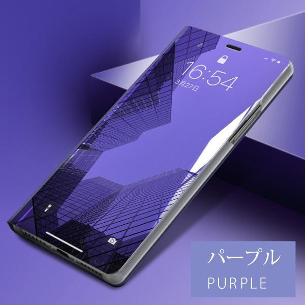 手帳型 スマホケース iPhoneXs ケース iPhoneX iPhone8 iPhone7 Plus ケース ミラー 鏡面 クリア|monocase-store|08