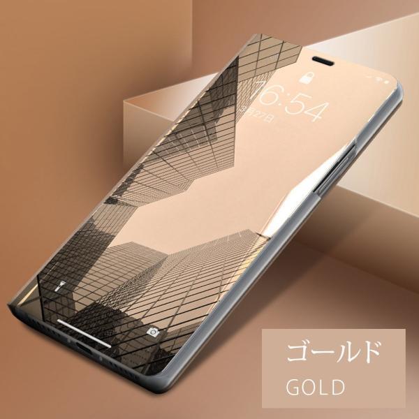 手帳型 スマホケース iPhoneXs ケース iPhoneX iPhone8 iPhone7 Plus ケース ミラー 鏡面 クリア|monocase-store|09