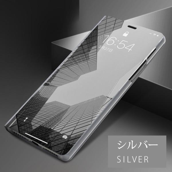 手帳型 スマホケース iPhoneXs ケース iPhoneX iPhone8 iPhone7 Plus ケース ミラー 鏡面 クリア|monocase-store|10