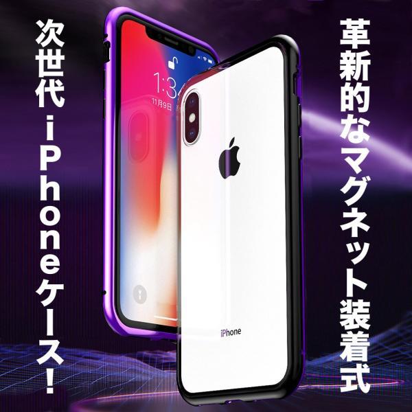 iPhone X ケース iPhone 8 iPhone 7 iPhone 8Plus iPhone 7Plus ケース 背面 ガラス マグネット バンパー monocase-store 02
