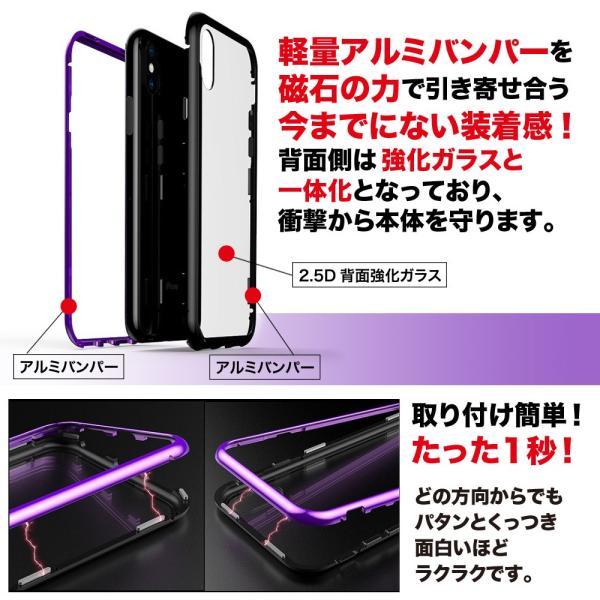 iPhone X ケース iPhone 8 iPhone 7 iPhone 8Plus iPhone 7Plus ケース 背面 ガラス マグネット バンパー monocase-store 03
