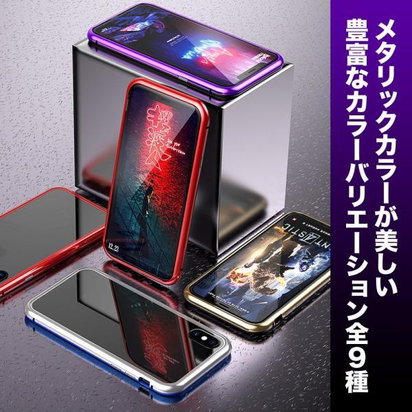 iPhone X ケース iPhone 8 iPhone 7 iPhone 8Plus iPhone 7Plus ケース 背面 ガラス マグネット バンパー monocase-store 05