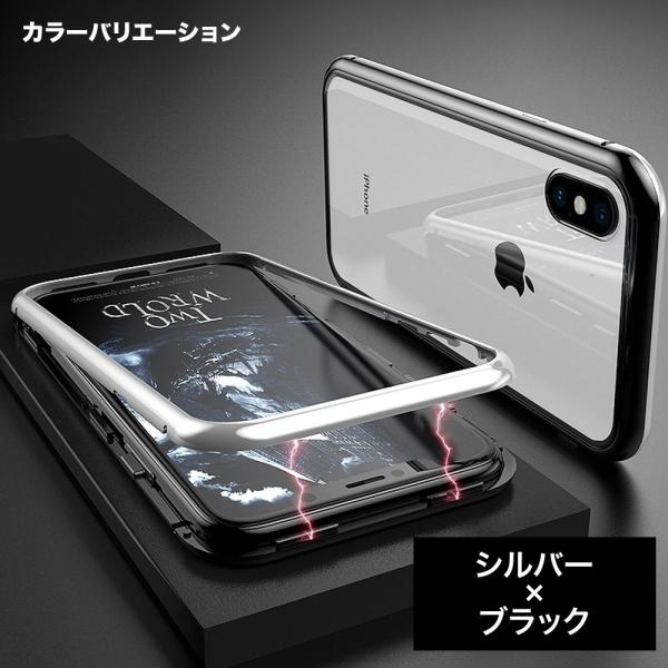 iPhone X ケース iPhone 8 iPhone 7 iPhone 8Plus iPhone 7Plus ケース 背面 ガラス マグネット バンパー monocase-store 09