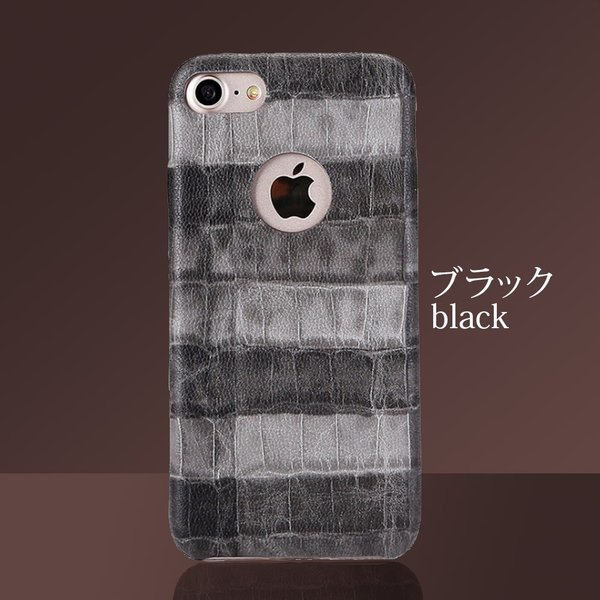 iPhoneケース iPhoneX iPhone8 iPhone7 iPhone8Plus iPhone7Plus ソフト オータムクロコ|monocase-store|08
