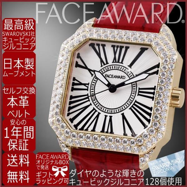 腕時計 スワロフスキー スクエア ジルコニア レディース ゴールド FACEAWARD