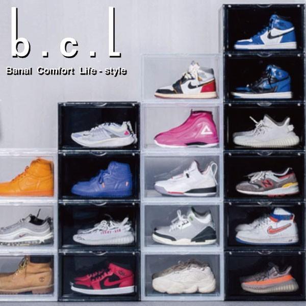 シューズラック シューズボックス スニーカー 靴 収納ケース おしゃれ 棚 箱 保管 保存 スリム 薄型 省スペース 黒 アイデア ( bcl シューズケース KD サイド )