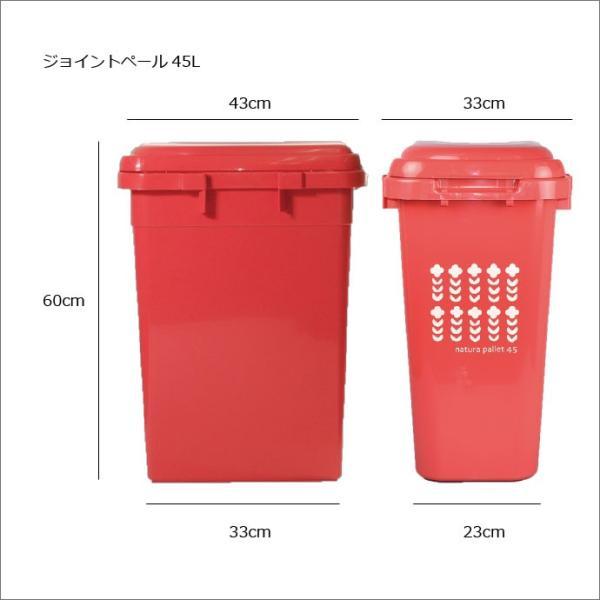 ゴミ箱 ごみ箱 ダストボックス ふた付き おしゃれ 分別 キッチン ジョイントペール 45L garbage can 2個セット|monogallery|02