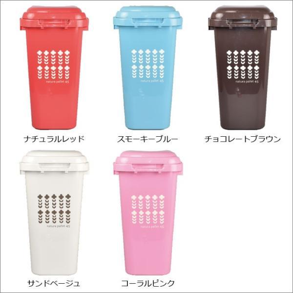 ゴミ箱 ごみ箱 ダストボックス ふた付き おしゃれ 分別 キッチン ジョイントペール 45L garbage can 2個セット|monogallery|03