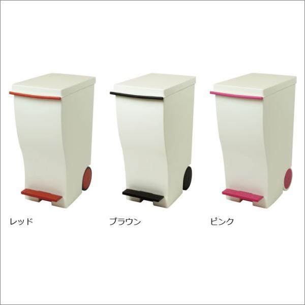 ゴミ箱 ごみ箱 ダストボックス ふた付き おしゃれ 分別 kcud20  クード garbage can 3個セット monogallery 02