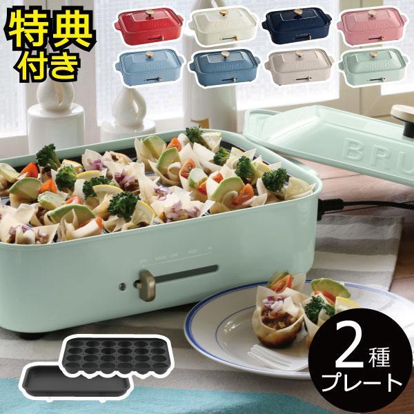RoomClip商品情報 - ホットプレート BRUNO キッチン雑貨 おしゃれ キッチン用品 電気プレート 焼肉 A4サイズ たこ焼き器 ブルーノ コンパクトホットプレート