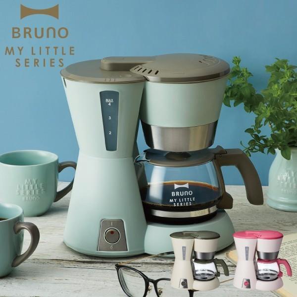 BRUNO My Little シリーズ 4-CUPコーヒーメーカー ブルーノ コーヒーマシン おしゃれ|monogallery