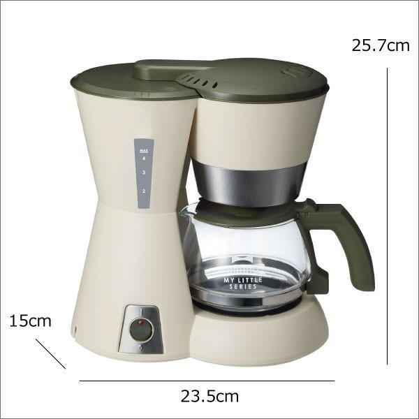 BRUNO My Little シリーズ 4-CUPコーヒーメーカー ブルーノ コーヒーマシン おしゃれ|monogallery|02