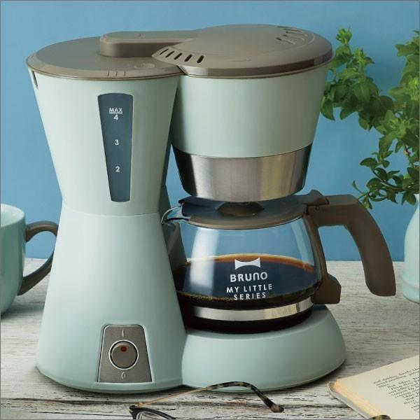 BRUNO My Little シリーズ 4-CUPコーヒーメーカー ブルーノ コーヒーマシン おしゃれ|monogallery|03