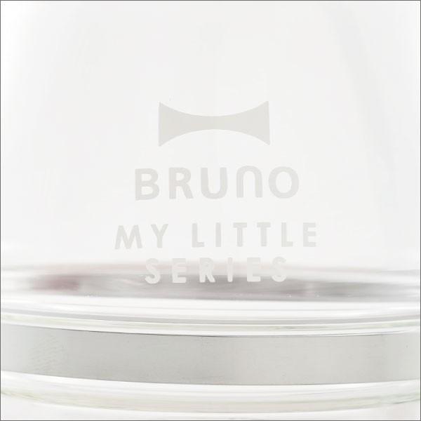 BRUNO My Little シリーズ 4-CUPコーヒーメーカー ブルーノ コーヒーマシン おしゃれ|monogallery|04