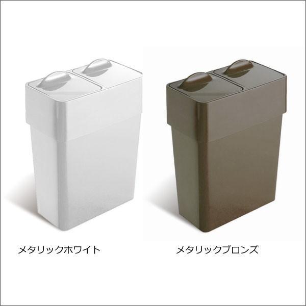 ゴミ箱 ごみ箱 ダストボックス ふた付き おしゃれ 分別型 Umbra アンブラ エコリッドカン garbage can|monogallery|02