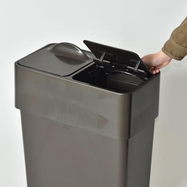 ゴミ箱 ごみ箱 ダストボックス ふた付き おしゃれ 分別型 Umbra アンブラ エコリッドカン garbage can|monogallery|05