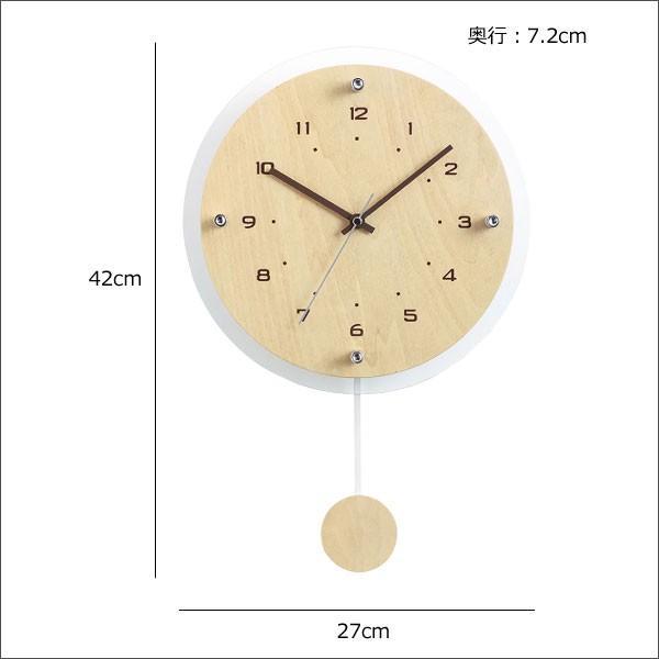 掛け時計 オシャレ 北欧 電波時計 シンプル モダン おしゃれ 壁掛け時計 ノア精密 rimlex アンティール W-473|monogallery|03