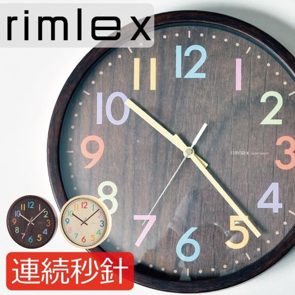 掛け時計 オシャレ 北欧 アンティーク調 シンプル モダン おしゃれ 壁掛け時計 ノア精密 rimlex ウォールクロック フレデリカ W-620|monogallery