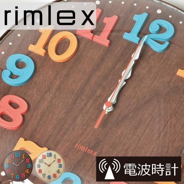 掛け時計 おしゃれ 掛時計(掛時計 掛け時計) 電波時計 壁掛け時計 エアリアルキッズ W-618 新築祝い 引越祝い 結婚祝い|monogallery