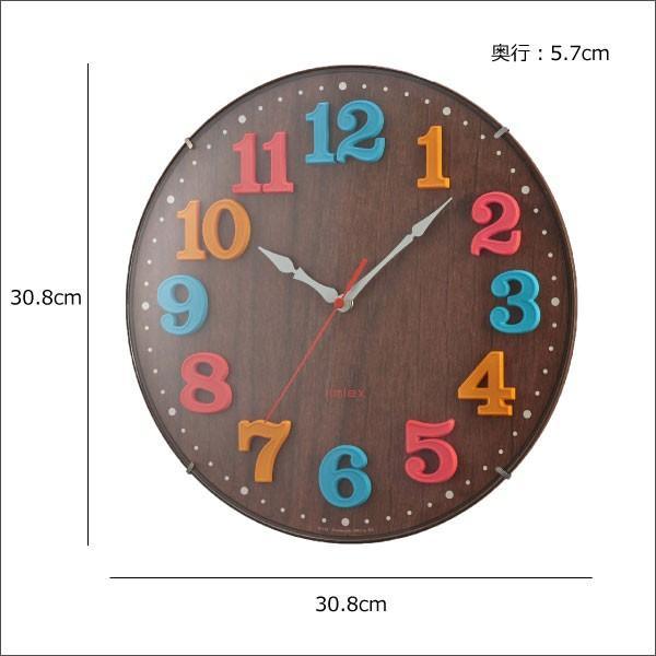 掛け時計 オシャレ 北欧 電波時計 シンプル モダン おしゃれ 壁掛け時計 ノア精密 rimlex エアリアルキッズ W-618|monogallery|02