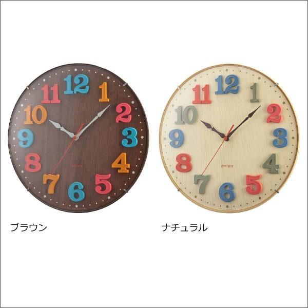 掛け時計 おしゃれ 掛時計(掛時計 掛け時計) 電波時計 壁掛け時計 エアリアルキッズ W-618 新築祝い 引越祝い 結婚祝い|monogallery|03