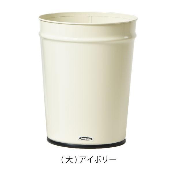 ゴミ箱 おしゃれ リビング ダストボックス ぶんぶく テーパーバケット 大 garbage can|monogallery|04