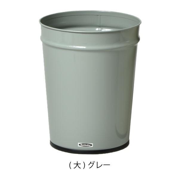 ゴミ箱 おしゃれ リビング ダストボックス ぶんぶく テーパーバケット 大 garbage can|monogallery|06