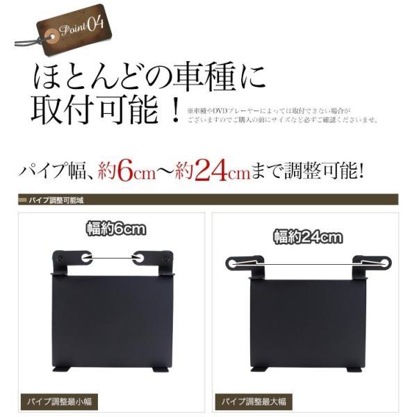 カーDVDスタンド/取付取外簡単/d-101|monokozz|05