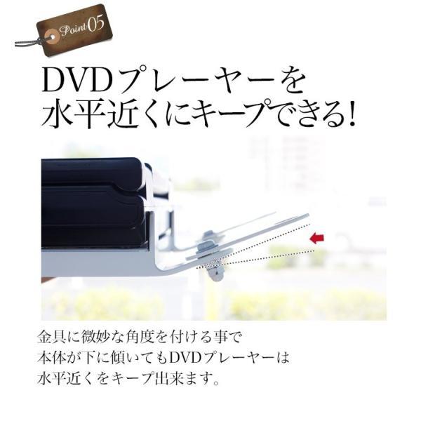 カーDVDスタンド/取付取外簡単/d-101|monokozz|06