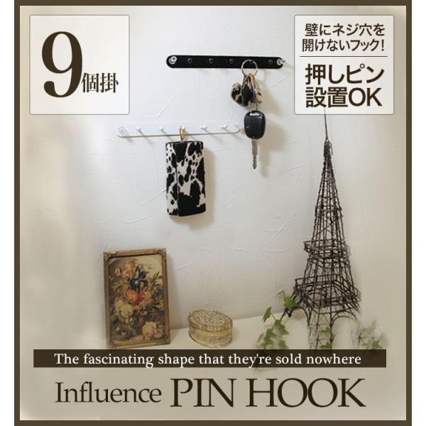 【9個掛け】押しピンアイアンフック|monokozz