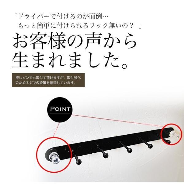 【9個掛け】押しピンアイアンフック|monokozz|03