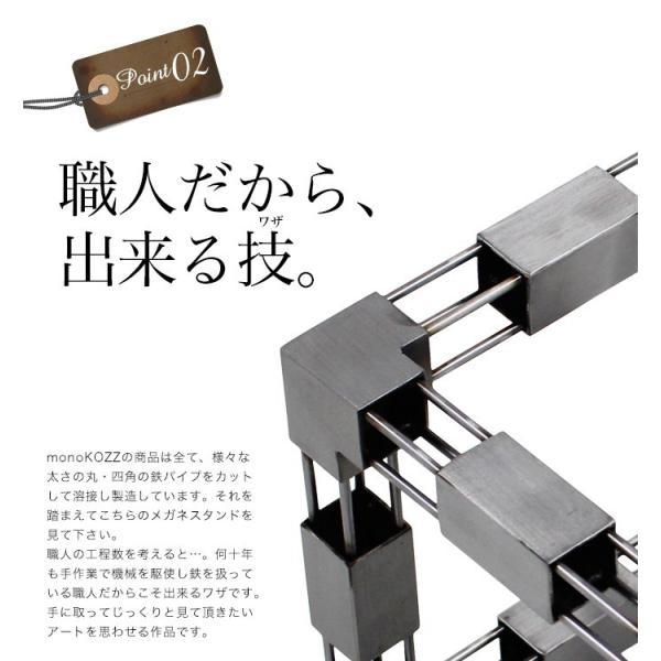 CUBEメガネスタンド/16個掛/m-110|monokozz|04
