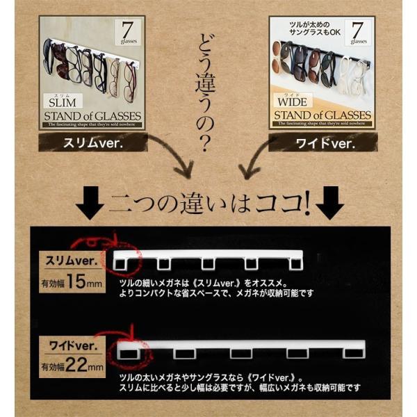 壁掛け式メガネスタンド〔7個掛〕/m-112|monokozz|06