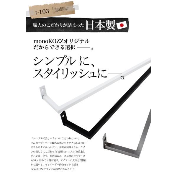 角パイプ/幅100mmサイズ(t-103-100)|monokozz|02