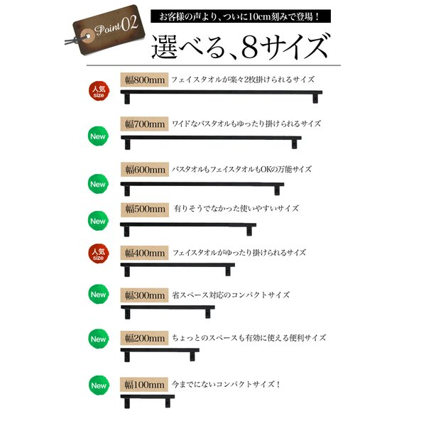 角パイプ/幅100mmサイズ(t-103-100)|monokozz|03