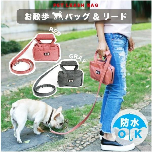 マナーポーチ散歩バック犬用防水軽量リード一体型で散歩が楽に
