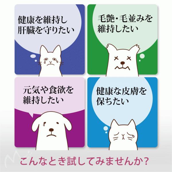 【ヒューマングレード】犬猫の健康を維持し、肝臓と皮膚を守るサプリ (別途送料で)あすつく可<プラセンタ12000(5gパック)>|monolith-net|06