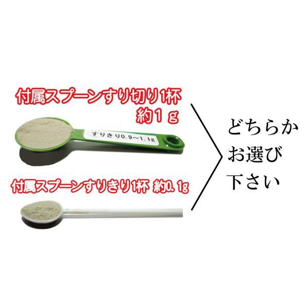 【ヒューマングレード】犬猫の健康を維持し、肝臓と皮膚を守るサプリ (別途送料で)あすつく可<プラセンタ12000(30gパック)>|monolith-net|09
